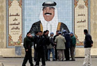 A Baghdad mural depicts Iraqi President Saddam Hussein