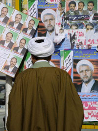 Iranian election posters in Qom