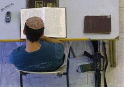 Israeli settler in Gaza