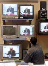 Milosevic trial The Hague