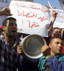 Protest Lebanon