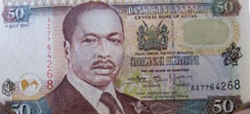 Daniel Arap Moi on the 50 shilling note