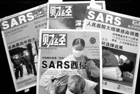 Caijing's SARS covers