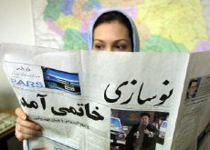 Press Iran