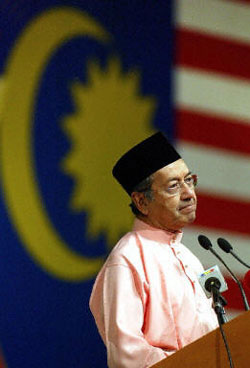 Malaysian Prime Minister Mahathir Mohamad gives his last speech, Oct. 30, 2003