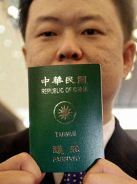 New Taiwan Passport