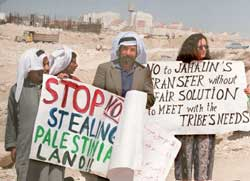 Palestinian Bedouins and left wing Israeli protesting against government plans to evict them