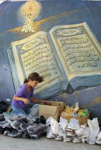 Palestinian - Economy - Israel - Worldpress.org