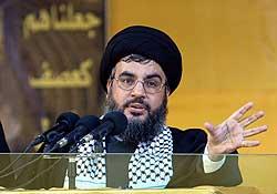 Sheik Hassan Nasrallah, leader of Hezbollah