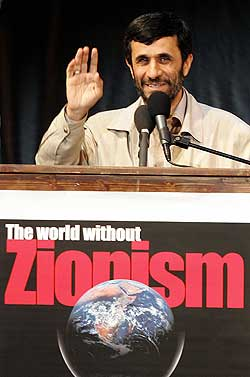 "The image ""http://www.worldpress.org/images/20051030-iran-zionism.jpg"" cannot be displayed, because it contains errors."