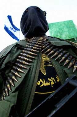 A member of the Islamic Jihad
