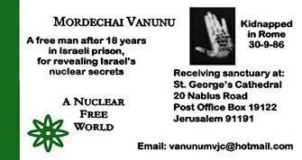 Mordechai Vanunu's business card
